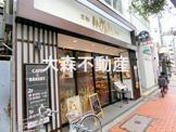 CAFE&BAKERY MIYABI 大森店