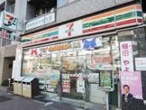 セブン‐イレブン 日本橋浜町店