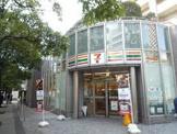 セブン-イレブン中央区佃2丁目店