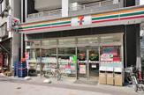 セブン-イレブン中央区新川2丁目店