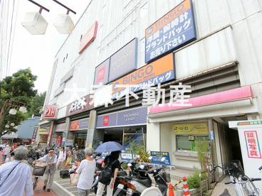 ザ・ダイソー 大森駅前店の画像1
