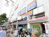 ファッションセンターしまむら 大森駅前店