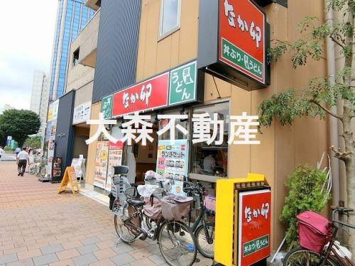 なか卯 南大井三丁目店の画像