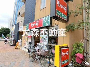 なか卯 南大井三丁目店の画像1