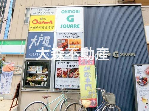 大戸屋 大森店の画像