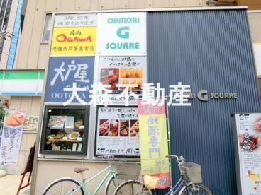 大戸屋 大森店の画像1
