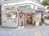 セブン-イレブン日本橋久松町店
