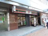 セブン-イレブン茅場町駅前店
