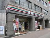 セブン-イレブン日本橋茅場町2丁目店