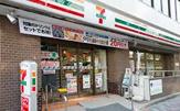 セブン-イレブン中央区明石町店