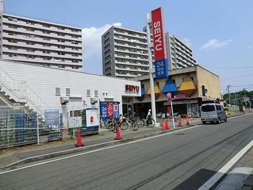 西友所沢ニュータウン店の画像1