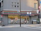 セブン-イレブン日本橋人形町3丁目店