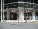 セブン-イレブン日本橋堀留町2丁目店