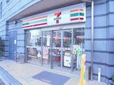 セブン-イレブン日本橋横山町店