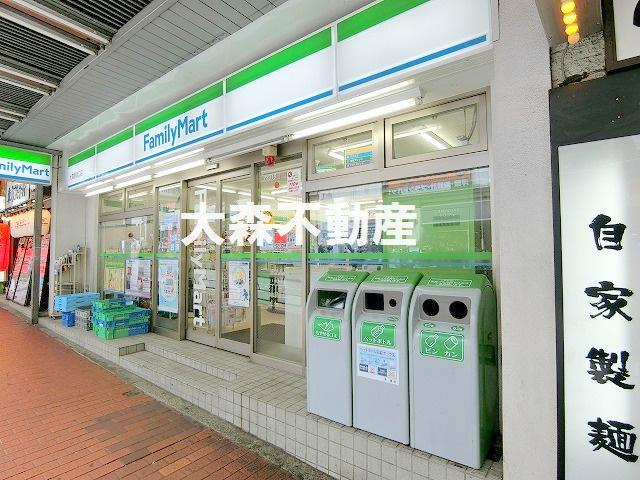 ファミリーマート 大森駅西口店の画像