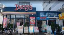 デニーズ西八王子駅前店