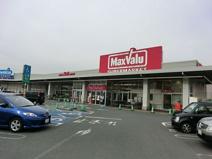 マックスバリュ蕨店