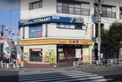 松屋 西八王子店の画像1
