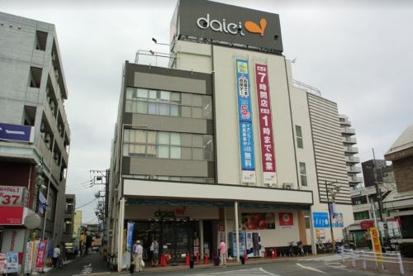 ダイエー西八王子店の画像1