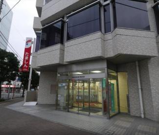 多摩信用金庫散田支店の画像1