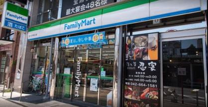 ファミリーマート西八王子駅北口店の画像1