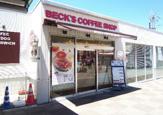 ベックスコーヒーショップ西八王子店