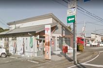 打田郵便局