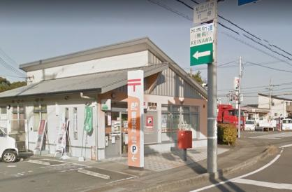 打田郵便局の画像1