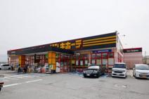 MEGAドン・キホーテ紀の川店