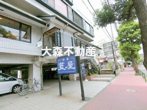 藍屋 大井店  の画像