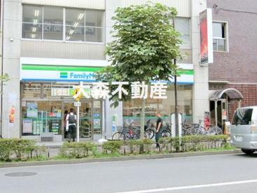 ファミリーマート大森山王店の画像1