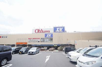 スーパーバリュー 戸田店の画像1