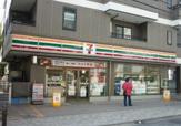 セブン‐イレブン 横浜上大岡西1丁目店