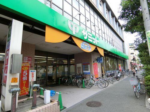 サミットストア大田中央店の画像