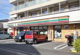 セブン-イレブン鎌倉岩瀬北店