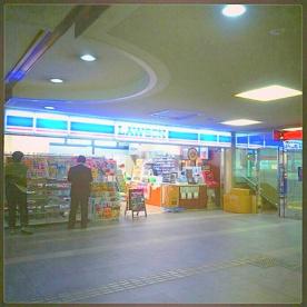 ローソン 大阪中央卸売市場店の画像1