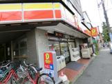 デイリーヤマザキ大森中央店