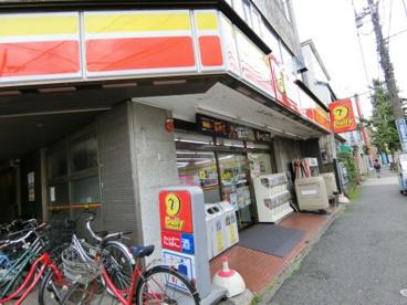 デイリーヤマザキ大森中央店の画像1