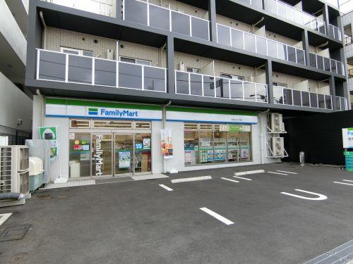 ファミリーマート大田池上五丁目店の画像