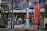 三菱東京UFJ銀行 大船支店
