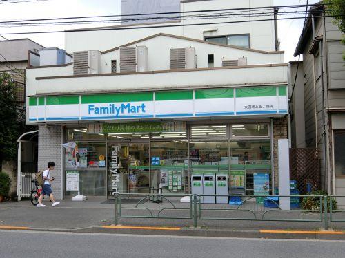 ファミリーマート大田池上四丁目店の画像