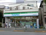 ファミリーマート大田池上四丁目店