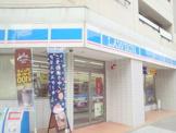 ローソン 京町堀三丁目店
