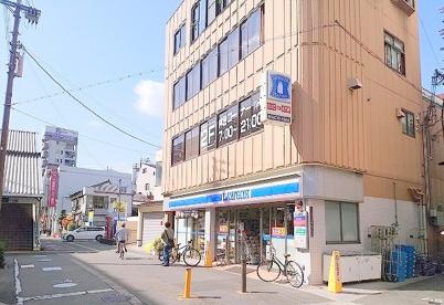 ローソン 九条二丁目店の画像1