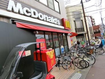 マクドナルド池上駅前店の画像1
