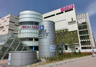 イオンモール大阪ドームシティの画像1