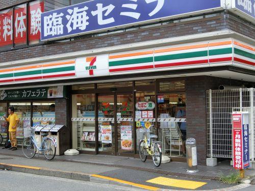 セブン-イレブン大田区池上駅南店の画像