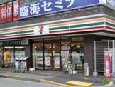 セブン-イレブン大田区池上駅南店