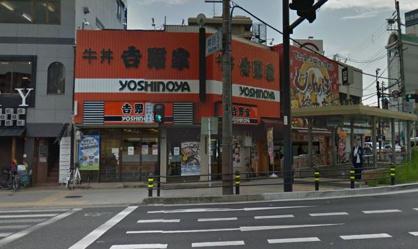 吉野家 関目店の画像1