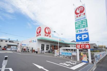 コメリ 戸田氷川店の画像1